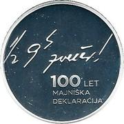 Slovenia 30 Euro May Declaration 2017 Proof ½ 9H ZVEČER! 100 LET MAJNIŠKA DEKLARACIJA coin reverse