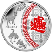 Canada 5 Dollars Five Blessings 2014 Proof CANADA FINE SILVER 9999 1 OZ ARGENT PUR 9999 coin reverse