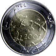 Finland 5 Euro 90th Anniversary of Independence 2007 P KM# 135 2007 P coin reverse