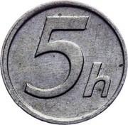 Slovakia 5 Halierov 1942 KM# 8 Republic (1939-1945) 5 H coin reverse