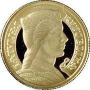 Latvia 5 Lati 2003 Proof KM# 59 Standart Coinage LATVIJAS REPUBLIKA coin obverse
