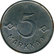 Finland 5 Markkaa 1952 KM# 37 Decimal Coinage 5 MARKKAA coin reverse