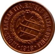Finland 5 Pennia 1918 KM# 21 Liberated Finnish Government Issues • KANSAN TYÖ, KANSAN VALTA • SUOMI - FINLAND coin obverse