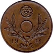 Finland 5 Pennia Normal center 1941 KM# 64.2 DATE coin obverse