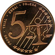 Slovenia 5¢ (Probe Trial) X# Pn3 PROBE TRIAL ESSAI PRUEBA 5 coin reverse