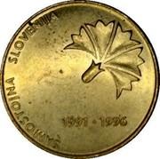 Slovenia 5 Tolarjev 5th anniversary of Independence 1996 KM# 32 SAMOSTOJNA SLOVENIJA 1991 - 1996 coin reverse