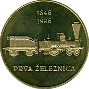 Slovenia 5 Tolarjev First railway in Slovenia 1996 KM# 29 1846 1996 PRVA ŽELEZNICA coin reverse