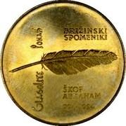 Slovenia 5 Tolarjev Glagolitic Alphabet 1994 KM# 16 GLAGOLITE PO NAZ BRIŽINSKI SPOMENIKI ŠKOF ABRAHAM 994 - 1994 coin reverse