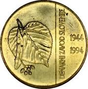 Slovenia 5 Tolarjev Monetary Institute of Slovenia 1994 KM# 15 DENARNI ZAVOD SLOVENIJE 1944 1994 coin reverse