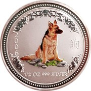 Australia 50 Cents Colorized Year of the Dog 2006  2006 1/2 OZ 999 SILVER coin reverse