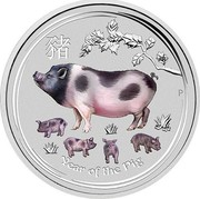Australia 50 Cents Year of the Pig (In Color) 2019 YEAR OF THE PIG coin reverse