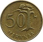 Finland 50 Markkaa 1953 H KM# 40 Decimal Coinage 50 MARKKAA coin reverse