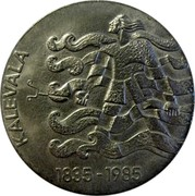 Finland 50 Markkaa Kalevala 1985 P-N KM# 62 KALEVALA 1835 - 1985 coin reverse