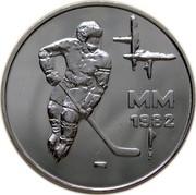 Finland 50 Markkaa World Ice Hockey Championship Games 1982 K-T KM# 60 MM 1982 coin reverse