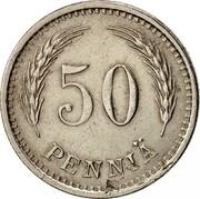 Finland 50 Pennia 1940 S KM# 26 Decimal Coinage 50 PENNIÄ coin reverse