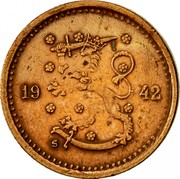 Finland 50 Pennia 1942 S KM# 26a Decimal Coinage DATE coin obverse