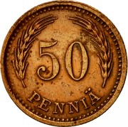 Finland 50 Pennia 1942 S KM# 26a Decimal Coinage 50 PENNIÄ coin reverse