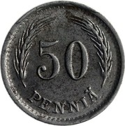 Finland 50 Pennia 1943 S KM# 26b Decimal Coinage 50 PENNIÄ coin reverse