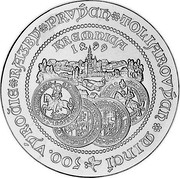 Slovakia 500 Korun 500 years of stricking first Thaller in Kremnica 1999 Proof KM# 50 500. VÝROČIE RAZBY PRVÝCH TOLIAROVÝCH MINCÍ KREMNICA 1499 coin reverse