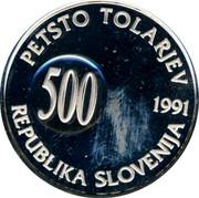 Slovenia 500 Tolarjev 1st Anniversary of Independence 1991 Proof KM# 1 PETSTO TOLARJEV 500 1991 REPUBLIKA SLOVENIJA coin obverse