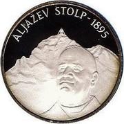 Slovenia 500 Tolarjev Aljaz Tower 1995 Proof KM# 27 ALJAŽEV STOLP - 1895 coin reverse