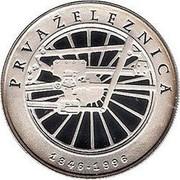Slovenia 500 Tolarjev First Railway in Slovenia 1996 Proof KM# 30 PRVA ŽELEZNICA 1846 - 1996 coin reverse