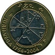 Slovenia 500 Tolarjev Jurij Vega 2004 KM# 57 JURIJ VEGA 1754.2004 coin reverse