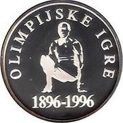 Slovenia 500 Tolarjev Olympic Centennial 1996 Proof KM# 36 OLIMPIJSKE IGRE 1896 - 1996 coin reverse