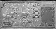 Slovakia 5000 Korun Milan Rastislav Stefanik 2003 Proof KM# 73 coin reverse