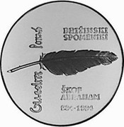 Slovenia 5000 Tolarjev 1000th Anniversary Glagolitic Alphabet 1994 Proof KM# 20 GLAGOLIC PONIX BRIŽINSKI SPOMINIKI ŠKOF ABRAHAM 994-1994 coin reverse