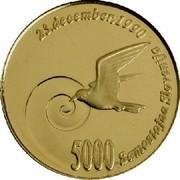 Slovenia 5000 Tolarjev 1st Anniversary of Independence (Bird's beak at center of spiral) 1991 Proof KM# 2 23 DECEMBER 1990 5000 SAMOSTOJNA SLOVENIJA coin reverse