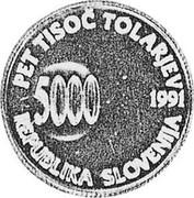 Slovenia 5000 Tolarjev 1st Anniversary of Independence (Bird's beak below center of spiral) 1991 Proof KM# 2.2 PET TISOČ TOLARJEV 5000 1991 REPUBLIKA SLOVENIJA coin obverse