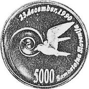 Slovenia 5000 Tolarjev 1st Anniversary of Independence (Bird's beak below center of spiral) 1991 Proof KM# 2.2 23 DECEMBER 1990 5000 SAMOSTOJNA SLOVENIJA coin reverse