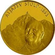 Slovenia 5000 Tolarjev Aljaz Tower 1995 Proof KM# 28 ALJAŽEV STOLP - 1895 coin reverse