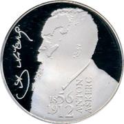Slovenia 5000 Tolarjev Anton Askerc 2006 Proof KM# 93 1856 1912 ANTON AŠKERC coin reverse