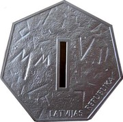 Latvia Lats Coin of Digits 2007 Proof KM# 84 MM VII LATVIJAS REPUBLIKA coin reverse