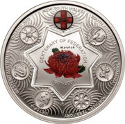 """Australia One Dollar Centenary of Federation """"Holey Dollar"""" - New South Wales 2001 KM# 598a VICTORIA WESTERN AUSTRALIA QUEENSLAND NEW SOUTH WALES SOUTH AUSTRALIA TASMANIA NORTHERN TERRITORY coin reverse"""