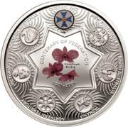 "Australia One Dollar Centenary of Federation ""Holey Dollar"" - Queensland 2001 KM# 598b NEW SOUTH WALES SOUTH AUSTRALIA TASMANIA NORTHERN TERRITORY VICTORIA WESTERN AUSTRALIA QUEENSLAND CENTENARY OF FEDERATION 1901-2001 coin reverse"