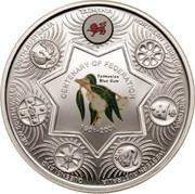 "Australia One Dollar Centenary of Federation ""Holey Dollar"" - Tasmania 2001 KM# 598f NEW SOUTH WALES SOUTH AUSTRALIA TASMANIA NORTHERN TERRITORY VICTORIA WESTERN AUSTRALIA QUEENSLAND CENTENARY OF FEDERATION 1901-2001 coin reverse"