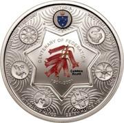 "Australia One Dollar Centenary of Federation ""Holey Dollar"" - Victoria 2001 KM# 598d NEW SOUTH WALES SOUTH AUSTRALIA TASMANIA NORTHERN TERRITORY VICTORIA WESTERN AUSTRALIA QUEENSLAND CENTENARY OF FEDERATION 1901-2001 coin reverse"