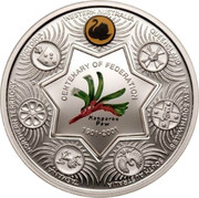 "Australia One Dollar Centenary of Federation ""Holey Dollar"" - Western Australia 2001 KM# 598e NEW SOUTH WALES SOUTH AUSTRALIA TASMANIA NORTHERN TERRITORY VICTORIA WESTERN AUSTRALIA QUEENSLAND CENTENARY OF FEDERATION 1901-2001 coin reverse"
