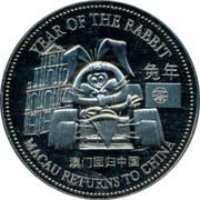 UK One Dollar Macau Returns to China - Year of the Rabbit 1999 YEAR OF THE RABBIT MACAU RETURNS TO CHINA coin reverse