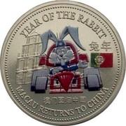 UK One Dollar Macau Returns to China - Year of the Rabbit (Colorized) 1999 YEAR OF THE RABBIT MACAU RETURNS TO CHINA coin reverse