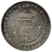 USA Trade Mark Colorado Century of Progress 1933 ONE ∙ OUNCE ∙ OF ∙ PURE ∙ SILVER COLORADO NIL SINE NUMINE TRADE MARK coin reverse