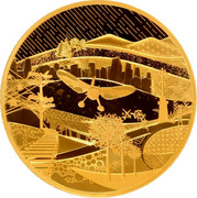Canada 2500 Dollars The Canada Of Today 2009 KM# 902 - coin reverse