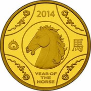 Australia 10 Dollars Year of the Horse 2014 YEAR OF THE HORSE 2014 coin reverse