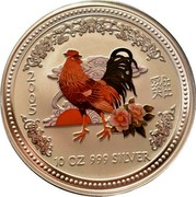 Australia 10 Dollars Year of the Rooster - Colorized 2005 2005 10 OZ 999 SILVER coin reverse