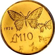 Malta 10 Pounds Swallowtail butterfly 1976 KM# 42 LM10 1976 coin reverse