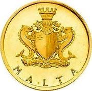Malta 10 Pounds Watchtower (Gardjola) 1973 KM# 21 MALTA coin obverse