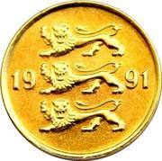 Estonia 10 Senti 1991 KM# 22 Standard Coinage coin obverse